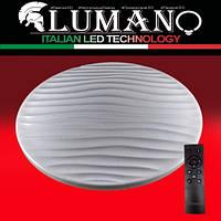Светильник смарт LED с пультом 3 режима 3000-4000-6500K50W PALMO круг ТМ LUMANO (12 мес. гарантии)