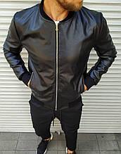 Мужская куртка бомбер из кож. зама Сл 1910