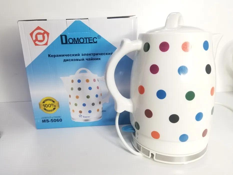 Электрический керамический чайник экологичный электрочайник 2л