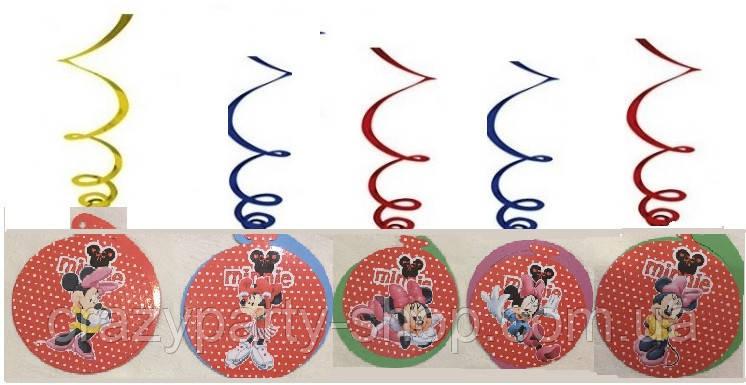 Подвески спиральки Минни Маус 5 шт