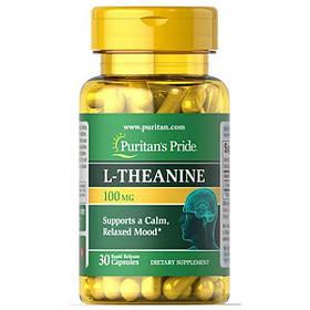 Л-теанін Puritan's Pride L-Theanine 100 mg (60 капс) пуританс прайд