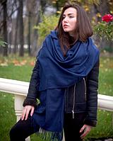Теплый кашемировый шарф палантин Салли 185*70 см темно-синий, фото 1