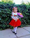 """Дитяча блузка з вишивкою - вишиванка """"Ладочка"""", фото 4"""