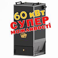 Твердотопливный Котел БРИК 60 кВт