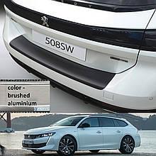 Пластикова захисна накладка на задній бампер для Peugeot 508 II SW 2018+