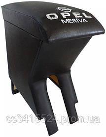 Подлокотник Opel Meriva 2002-2010 (с вышивкой)