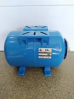 Гидроаккумулятор водоснабжения 24л горизонтальный