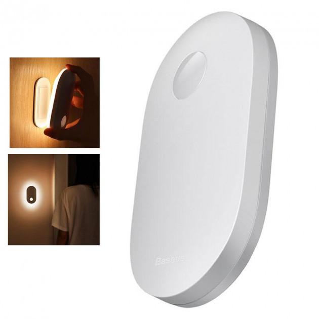 Лампа ночник индукционная с датчиком движения BASEUS  DGSUN-RB02/