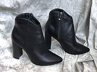 Женские демисезонные сапоги из натуральной кожи Leader style 2903 ч/к размеры 37,38,39,40, фото 1