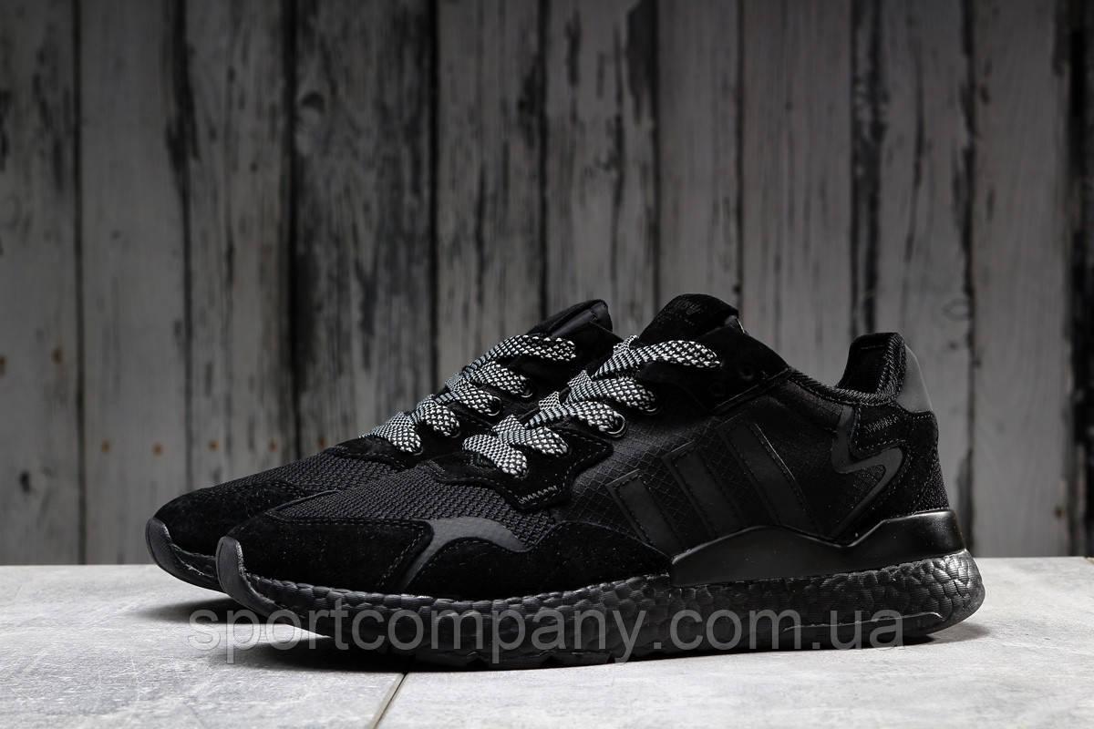 Кроссовки мужские 17293, Adidas 3M, черные, [ 41 43 44 ] р. 41-25,2см.