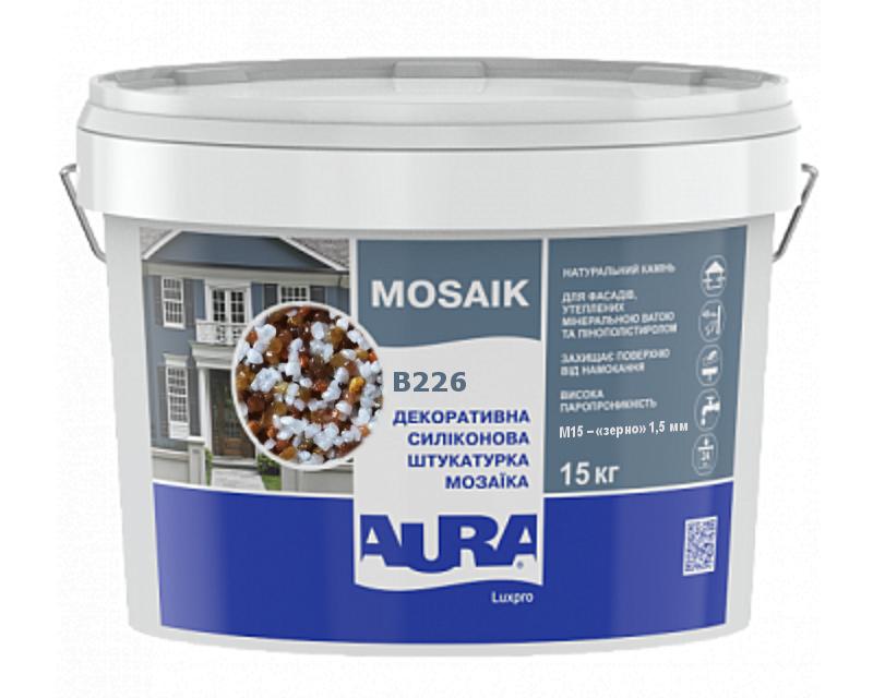 Штукатурка кварцевая AURA LUX PRO MOZAIK M15 мозаичная (зерно 1,5 мм) B226 15кг