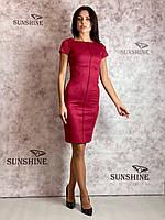 Жіноче замшеве плаття Poliit 8776