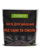 Очиститель сажи и копоти Ecodym 1 кг, фото 1