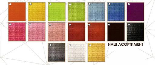 Самоклеющиеся 3Д декоративные панели мягкие под кирпич 77*70 см 7 мм, фото 2
