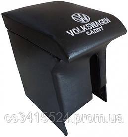 Подлокотник VolksWagen Caddy 2004- (с вышивкой)