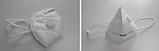 Маска Респиратор с клапаном KN95 пятислойная индивидуально упакованная пылезащитная маска с фильтром., фото 5