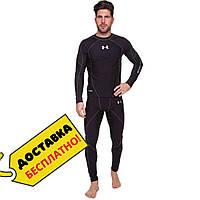 Термобелье мужское для холодной погоды для спорта для рыбалки Under Armour Черный (9041) M (46-48)