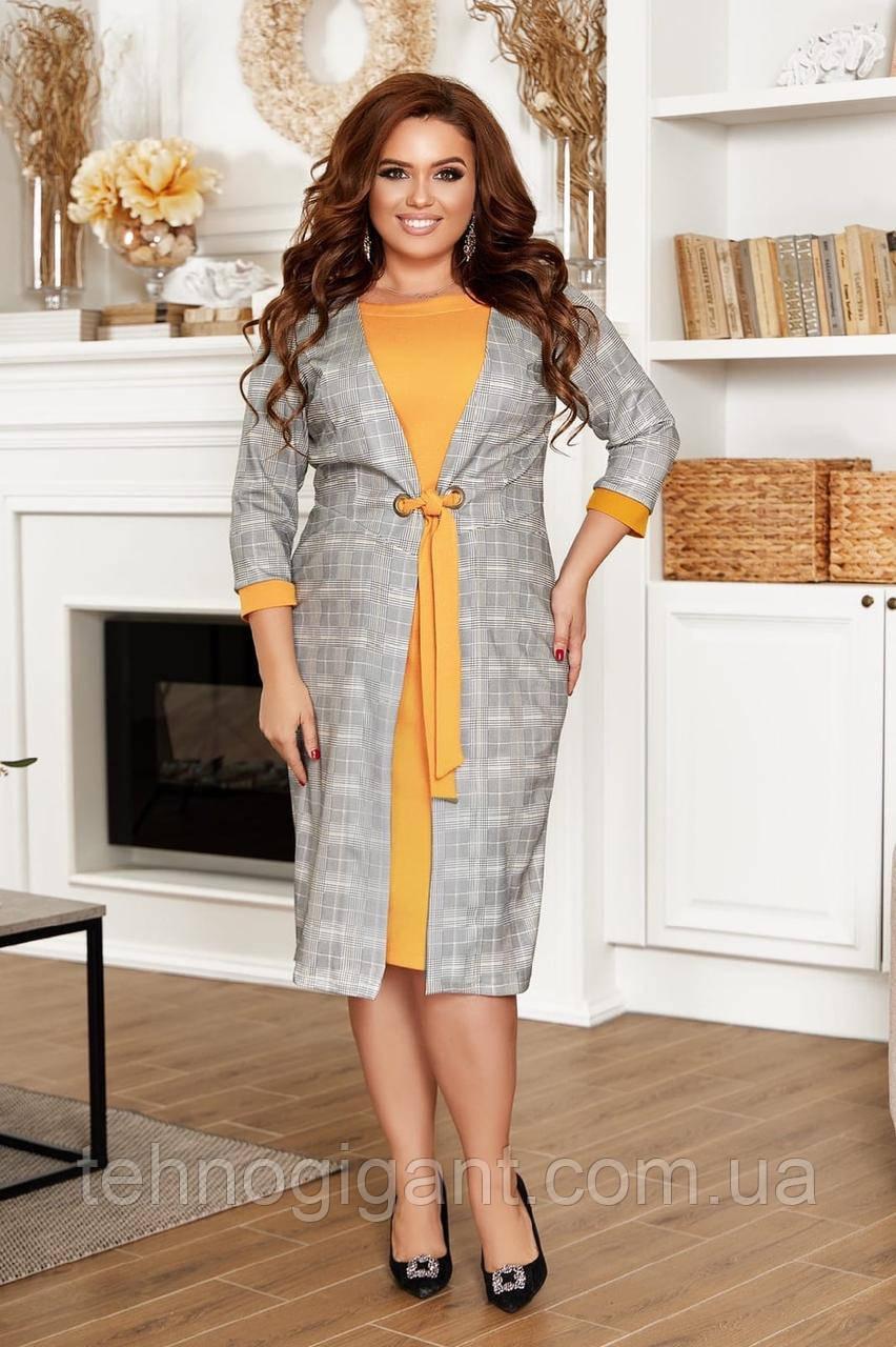 Платье кардиган женский большого размера 50,52,54.56, Весна - Осень, цвет Серый с желтым