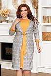 Платье кардиган женский большого размера 50,52,54.56, Весна - Осень, цвет Серый с желтым, фото 2