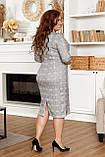 Платье кардиган женский большого размера 50,52,54.56, Весна - Осень, цвет Серый с желтым, фото 3