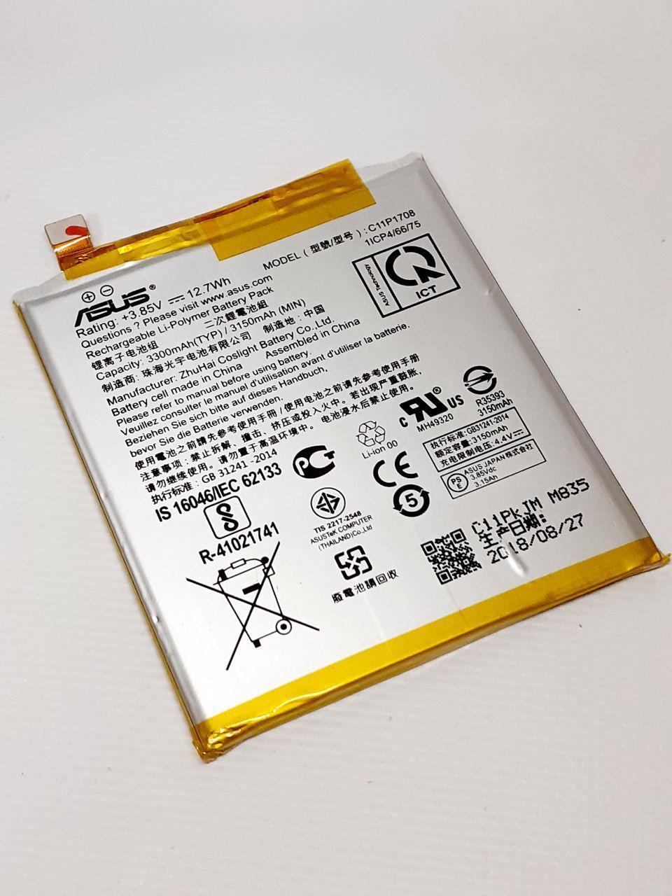 Акумулятор Asus C11P1708 (Zenfone5 5Z ZE620KL X00QD ZS620KL Z01RD) оригінал , сервісний