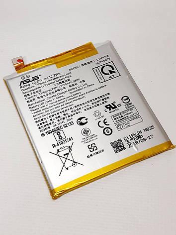 Акумулятор Asus C11P1708 (Zenfone5 5Z ZE620KL X00QD ZS620KL Z01RD) оригінал , сервісний, фото 2