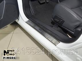 Накладки на пороги (STANDART) MG 350 2011-