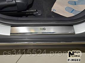 Накладки на пороги (STANDART) MG 550 2008-