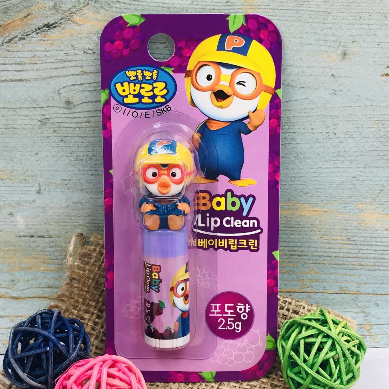 Детский бальзам для губ с ароматом винограда Pororo baby Lip Clean_Purple