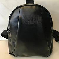 Женский городской рюкзак , мини рюкзак для девушек