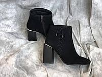 Демисезонные женские кожаные сапоги на каблуке Alexandr 1058 ч/з размеры 35,36,37,38,39,40, фото 1
