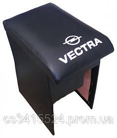 Подлокотник Opel Vectra C 2002- (с вышивкой)