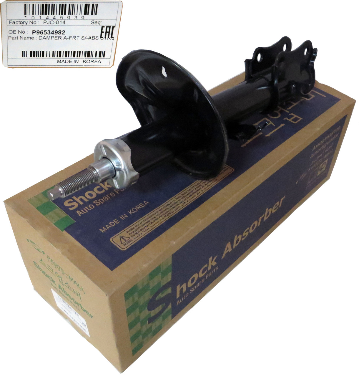 Амортизатор передний масло Авео PARTS MALL правый, PJC-014, P96534982