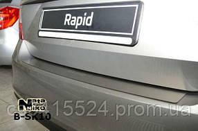 Накладка на бампер SKODA RAPID 2013-