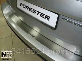 Накладка на бампер SUBARU FORESTER III (SH) 2008-2012