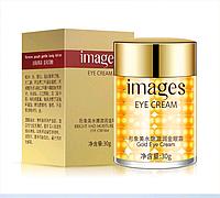 """Легкий крем-гель для глаз из новой серии """"Images"""" Bright and Moisture Gold Eye Cream 30 гр"""