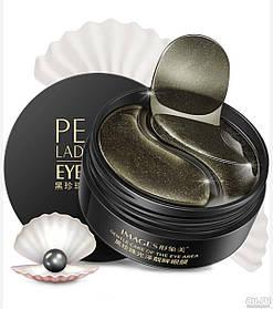 Гідрогелеві патчі для очей з перлами і золотом Images Pearl Lady Series Eye Mask 60 шт