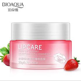 Поживна нічна маска для губ Bioaqua Lip Sleepimg Mask з екстрактом полуниці та олії Ши 20 мл