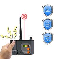 Детектор камер и прослушки, оптическая система поиска направленного объектива и детекция ИК луча Scanner Т-50