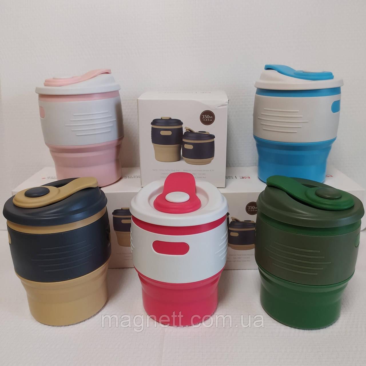 Складной силиконовый стакан Handy Coffee Mug Cup (5 цветов)