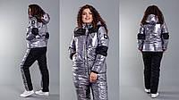 Зимний костюм женский 48-50, 52-54
