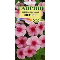 Барвинок Розовый (Катарантус) Щёголь, семена, фото 1
