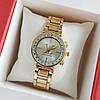 Женские наручные часы золотого цвета на браслете Louis Vuitton, серебристый циферблат, дата - код 1753