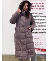 Женское зимнее теплое пальто зефирка цвет мокко размер 46-54
