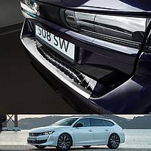 Захисна накладка на задній бампер для Peugeot 508 II SW 2018+ /нерж.сталь/