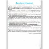 ЗНО 2021 Українська мова Комплексне видання Авт: Глазова О. Вид: Освіта, фото 3