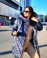Зимняя теплая куртка Демина цвет синий размеры 50-56