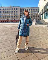Зимняя теплая куртка Демина цвет волна размеры 50-56