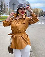 Модная женская рубашка пиджак горчичного цвета эко кожи с поясом