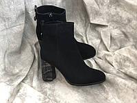 Сапоги демисезонные женские кожаные Марини 2151 ч/з размеры 37,38,39,40, фото 1